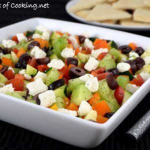 Greek Layered Dip