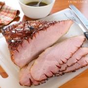 Thyme Honey Glazed Ham
