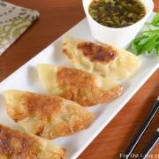 Chicken-Lemongrass Potstickers